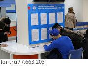 Граждане заполняют налоговую декларацию (2014 год). Редакционное фото, фотограф demon15 / Фотобанк Лори