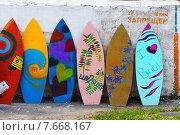 Серфинг (2012 год). Редакционное фото, фотограф Евгения Теленная / Фотобанк Лори