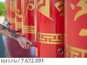 Буддийские молитвенные барабаны «Золотой обители Будды Шакьямуни», Элиста, Калмыкия (2015 год). Стоковое фото, фотограф Nina Zotina / Фотобанк Лори