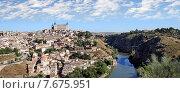 Купить «Вид на историческую часть города Толедо, Испания», фото № 7675951, снято 7 октября 2013 г. (c) Irina Opachevsky / Фотобанк Лори