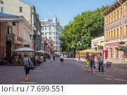 Москва, Старый Арбат (2015 год). Редакционное фото, фотограф Малахов Алексей / Фотобанк Лори