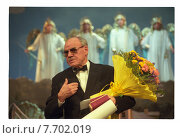 Купить «Глузский Михаил Андреевич на сцене», фото № 7702019, снято 25 февраля 2020 г. (c) Борис Кавашкин / Фотобанк Лори