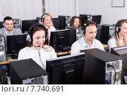 successful call center. Стоковое фото, фотограф Яков Филимонов / Фотобанк Лори
