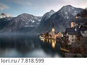 Купить «Early morning at lake Hallstatt, Salzkammergut, Austria», фото № 7818599, снято 28 мая 2018 г. (c) PantherMedia / Фотобанк Лори