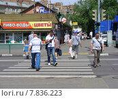 Купить «Люди переходят дорогу по пешеходному переходу. Фрязевская улица, Москва», эксклюзивное фото № 7836223, снято 4 июня 2014 г. (c) lana1501 / Фотобанк Лори