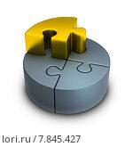 Купить «Круглая диаграмма из пазлов», иллюстрация № 7845427 (c) Anatoly Maslennikov / Фотобанк Лори