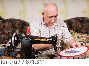 Купить «Пожилой мужчина занимается швейным рукоделием», фото № 7871311, снято 13 ноября 2019 г. (c) Вячеслав Николаенко / Фотобанк Лори