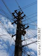 communist power pole. Стоковое фото, фотограф David Sigler / PantherMedia / Фотобанк Лори