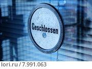 Купить «Berlin switch box with the inscription: Closed», фото № 7991063, снято 19 октября 2005 г. (c) Caro Photoagency / Фотобанк Лори