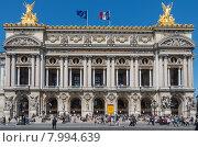 Купить «Опера Гарнье. Париж», фото № 7994639, снято 22 апреля 2015 г. (c) Аркадий Захаров / Фотобанк Лори