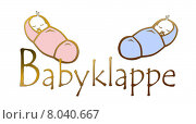 Купить «baby newborn babies neonate babyklappe», фото № 8040667, снято 24 марта 2019 г. (c) PantherMedia / Фотобанк Лори