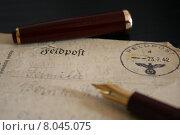 Купить «paper letter stamp feldpost sheet», фото № 8045075, снято 19 марта 2019 г. (c) PantherMedia / Фотобанк Лори