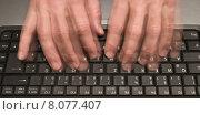 Купить «work job keyboard paperwork labor», фото № 8077407, снято 6 июля 2020 г. (c) PantherMedia / Фотобанк Лори