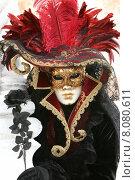 Купить «woman costume mask carnival venice», фото № 8080611, снято 21 августа 2019 г. (c) PantherMedia / Фотобанк Лори