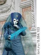 Купить «woman mask carnival venice revetment», фото № 8084103, снято 21 августа 2019 г. (c) PantherMedia / Фотобанк Лори