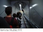 Купить «people human metal line japanese», фото № 8232111, снято 12 ноября 2019 г. (c) PantherMedia / Фотобанк Лори