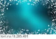 Купить «Starry border», иллюстрация № 8285491 (c) PantherMedia / Фотобанк Лори