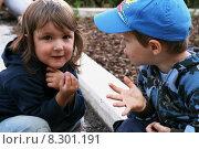Купить «girl outdoors fun child joy», фото № 8301191, снято 22 февраля 2019 г. (c) PantherMedia / Фотобанк Лори