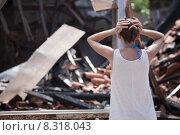 Купить «woman accident calamity brandstelle site», фото № 8318043, снято 23 сентября 2018 г. (c) PantherMedia / Фотобанк Лори