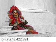 Купить «man mask carnival venice revetment», фото № 8422891, снято 21 августа 2019 г. (c) PantherMedia / Фотобанк Лори