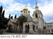 Купить «Собор Александра Невского в Ялте. Крым», фото № 8455367, снято 22 июня 2015 г. (c) Жанна Коноплева / Фотобанк Лори