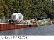 Купить «Berlin, Germany, 500 tonnes of heavy power plant gas turbine is transported to the BEHALA-Schwergutshuttle», фото № 8472759, снято 18 июля 2014 г. (c) Caro Photoagency / Фотобанк Лори