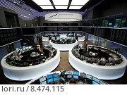 Купить «Frankfurt Stock Exchange», фото № 8474115, снято 19 июля 2010 г. (c) Caro Photoagency / Фотобанк Лори