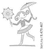 Купить «Девочка-акробат ходит по канату. Раскраска на тему цирка», иллюстрация № 8479467 (c) Олеся Каракоця / Фотобанк Лори