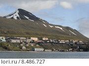 Купить «north arctic svalbard spitzbergen barentsburg», фото № 8486727, снято 18 ноября 2018 г. (c) PantherMedia / Фотобанк Лори