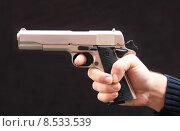 Купить «hand arm weapon attack aim», фото № 8533539, снято 19 января 2020 г. (c) PantherMedia / Фотобанк Лори
