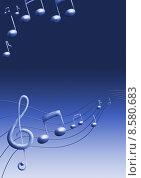 Купить «music notes clef treble sign», фото № 8580683, снято 26 июня 2019 г. (c) PantherMedia / Фотобанк Лори