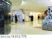 Купить «Киоски в торговом центре», эксклюзивное фото № 8612779, снято 18 апреля 2013 г. (c) Алёшина Оксана / Фотобанк Лори