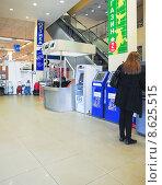 Купить «Банкоматы в торговом центре», эксклюзивное фото № 8625515, снято 18 апреля 2013 г. (c) Алёшина Оксана / Фотобанк Лори
