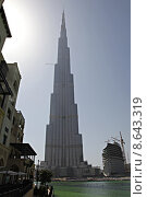 Купить «architecture dubai bauwerk burj arbien», фото № 8643319, снято 21 февраля 2020 г. (c) PantherMedia / Фотобанк Лори