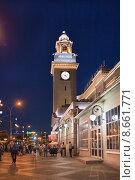 Купить «Часовая башня Киевского вокзала ночью. Москва», фото № 8661771, снято 6 августа 2015 г. (c) Victoria Demidova / Фотобанк Лори