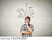 Young man has an idea. Стоковое фото, фотограф Sergey Nivens / Фотобанк Лори