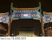 Купить «Zhengyang Gate from Walking Street Tiananmen Square Beijing Chin», фото № 8690931, снято 20 марта 2019 г. (c) PantherMedia / Фотобанк Лори