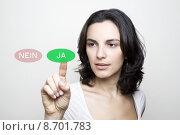 Купить «woman girl girls finger screen», фото № 8701783, снято 17 февраля 2019 г. (c) PantherMedia / Фотобанк Лори