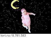 Купить «Маленькая девочка», фото № 8781583, снято 5 декабря 2013 г. (c) Морозова Татьяна / Фотобанк Лори