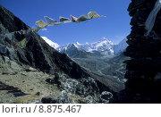 Купить «nepal himalayas khumbu makalu mountain», фото № 8875467, снято 20 июля 2019 г. (c) PantherMedia / Фотобанк Лори