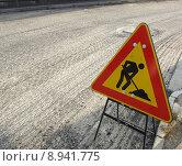 Road works. Стоковое фото, фотограф Claudio Divizia / PantherMedia / Фотобанк Лори