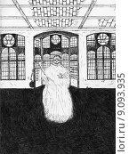 Купить «Призрак в старом доме, рисунок шариковой ручкой», иллюстрация № 9093935 (c) Веснинов Янис / Фотобанк Лори