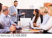 Купить «Business people during conference call», фото № 9104859, снято 18 февраля 2019 г. (c) Яков Филимонов / Фотобанк Лори