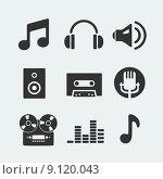 Купить «Пиктограммы на тему музыки», иллюстрация № 9120043 (c) Евгений Бакал / Фотобанк Лори