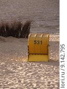 Купить «blue yellow beach basket seaside», фото № 9142795, снято 17 октября 2018 г. (c) PantherMedia / Фотобанк Лори