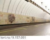 """Купить «Станция метро """"Чеховская"""", открыта 8 ноября 1983 года, Москва», фото № 9157051, снято 9 августа 2015 г. (c) Владимир Журавлев / Фотобанк Лори"""
