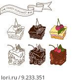 Набор сладких пирожных. Стоковая иллюстрация, иллюстратор Liliya Mekhonoshina / Фотобанк Лори
