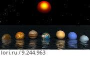Купить «seven planets and sun and water», фото № 9244963, снято 19 марта 2019 г. (c) PantherMedia / Фотобанк Лори