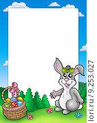 Easter frame with cute bunny. Стоковая иллюстрация, иллюстратор Klara Viskova / PantherMedia / Фотобанк Лори