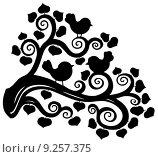Купить «Stylized branch silhouette with birds», иллюстрация № 9257375 (c) PantherMedia / Фотобанк Лори